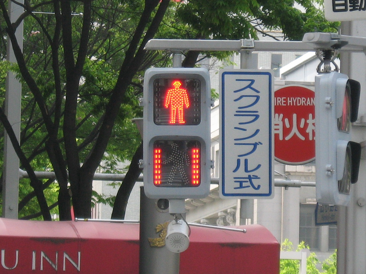 Pedestrian_Signal_with_Waiting_Time_Indicator
